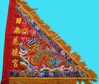 3尺平繡龍旗