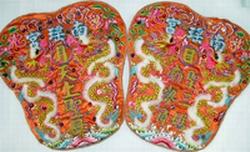 浮繡2尺6日月扇