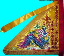 2尺平繡龍旗