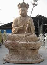 十二尺地藏王菩薩